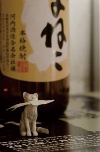 ツシマヤマネコダスト2011