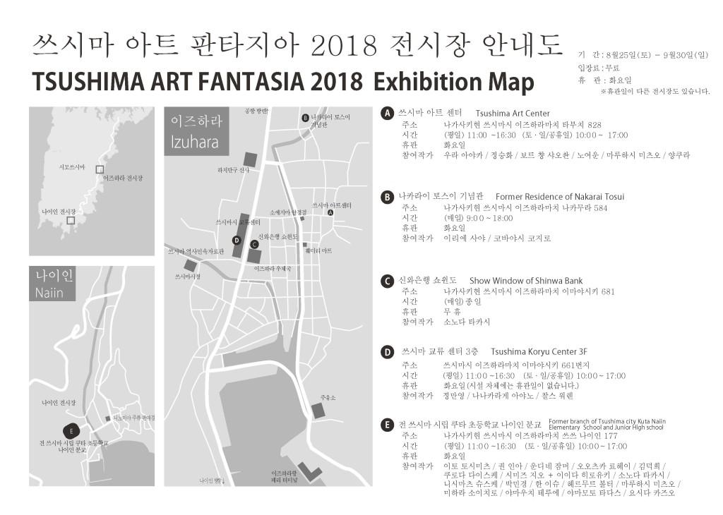 ★会場MAP2