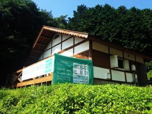 WATAGATA Tsushima Art Camp